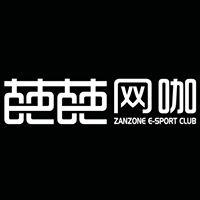 Zanzone E-Sport Club